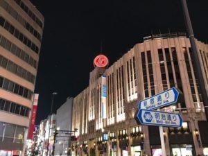 新宿区でメンズコンシーラーを購入できる販売店や取扱店5選!