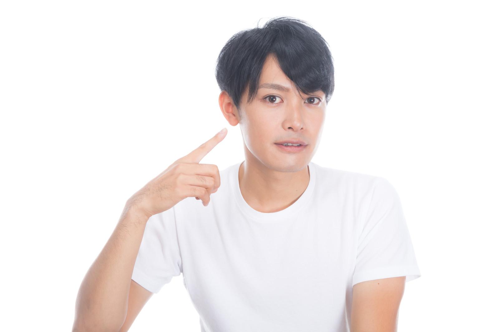 【写真付き】メンズコンシーラーの正しい選び方と使い方・塗り方を徹底解説!